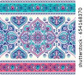 beautiful indian floral paisley ... | Shutterstock .eps vector #654168370
