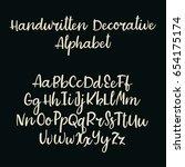 handwritten vector font. modern ... | Shutterstock .eps vector #654175174