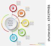multicolored circular... | Shutterstock .eps vector #654199486