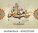 eid mubarak islamic vector... | Shutterstock .eps vector #654225160