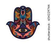 vector hamsa hand drawn symbol... | Shutterstock .eps vector #654229744