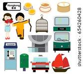 hong kong  hong kong  popular... | Shutterstock .eps vector #654260428