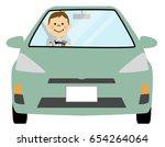 my car commuter businessman | Shutterstock .eps vector #654264064