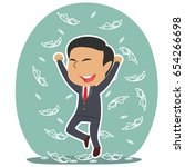 indian businessman raining... | Shutterstock .eps vector #654266698