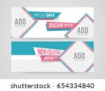 mega sale with discount upto 50 ... | Shutterstock .eps vector #654334840