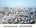 tokyo  japan landmark   4 march ... | Shutterstock . vector #654365380