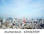 tokyo  japan landmark   4 march ... | Shutterstock . vector #654365509