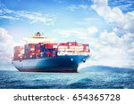 logistics and transportation of ... | Shutterstock . vector #654365728