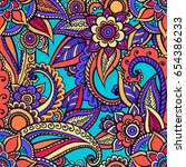floral seamless pattern. doodle ... | Shutterstock .eps vector #654386233