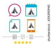 tourist tent sign icon. camping ... | Shutterstock .eps vector #654390940