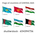 set of flags of central asia ... | Shutterstock .eps vector #654394756