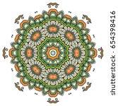 mandala flower decoration ... | Shutterstock .eps vector #654398416