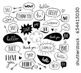 hand drawn vector speech... | Shutterstock .eps vector #654415030