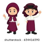children from qatar in purple... | Shutterstock .eps vector #654416590
