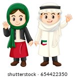 boy and girl from kuwait waving ... | Shutterstock .eps vector #654422350