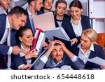 mad business people office.... | Shutterstock . vector #654448618