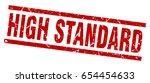 square grunge red high standard ... | Shutterstock .eps vector #654454633