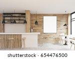 side view of a light wooden... | Shutterstock . vector #654476500