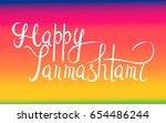 happy krishna janmashtami hand... | Shutterstock .eps vector #654486244