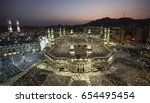 makkah   saud  arab a   prayer  ... | Shutterstock . vector #654495454