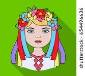 ukrainian.human race single... | Shutterstock .eps vector #654496636