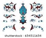 vector set of elements ... | Shutterstock .eps vector #654511654