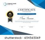 vector certificate template | Shutterstock .eps vector #654565069