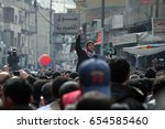 protests take to the streets of ... | Shutterstock . vector #654585460
