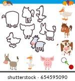 cartoon vector illustration of... | Shutterstock .eps vector #654595090
