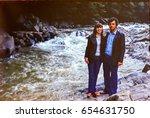 ussr  western ukraine ... | Shutterstock . vector #654631750