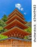 beautiful red wood five stories ... | Shutterstock . vector #654649483