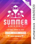 retro summer party design... | Shutterstock .eps vector #654650320