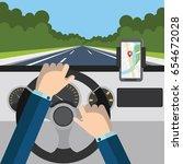 flat modern vector illustration ... | Shutterstock .eps vector #654672028