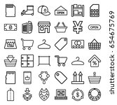 store icons set. set of 36... | Shutterstock .eps vector #654675769