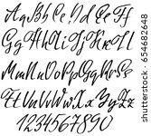hand drawn elegant calligraphy... | Shutterstock .eps vector #654682648