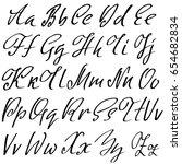 hand drawn elegant calligraphy... | Shutterstock .eps vector #654682834