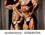 men athletes bodybuilders... | Shutterstock . vector #654684334