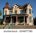 second empire architecture... | Shutterstock . vector #654697780