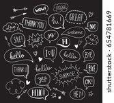hand drawn vector speech... | Shutterstock .eps vector #654781669