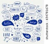 hand drawn set of speech... | Shutterstock .eps vector #654781678