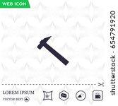 hammer icon | Shutterstock .eps vector #654791920