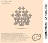 chess club sport emblems or... | Shutterstock .eps vector #654802750