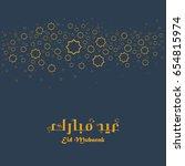 Eid Mubarak Greeting Card For...