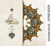 eid mubarak greeting card for... | Shutterstock .eps vector #654816004