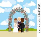 wedding ceremony near floral... | Shutterstock . vector #654863680
