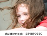 happy young girl on amusement... | Shutterstock . vector #654890980