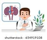 doctor explaining the kidneys | Shutterstock .eps vector #654919108