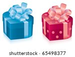 two vector gift boxes for any... | Shutterstock .eps vector #65498377