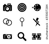 focus icons set. set of 9 focus ...