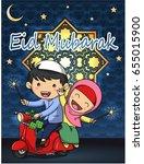 eid mubarak greeting card  kids ... | Shutterstock .eps vector #655015900